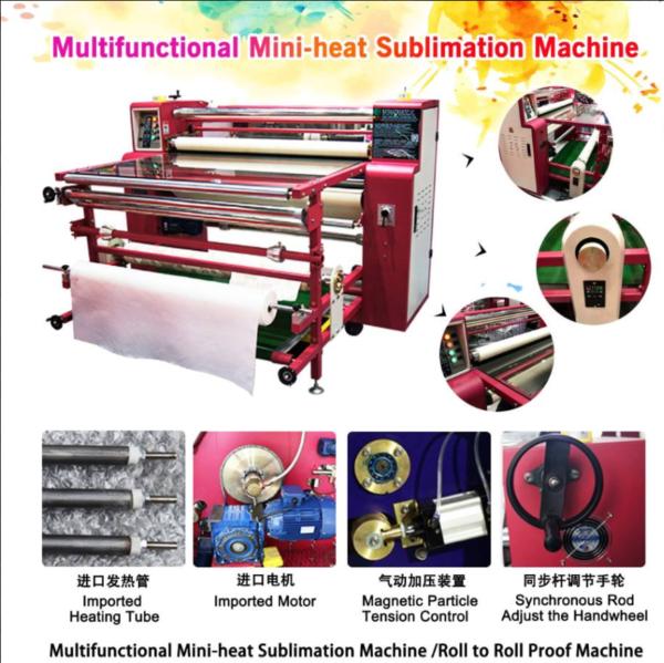 roll to roll heat press machine